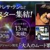 昭和の名曲CD