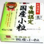 江戸「炭火造り」東京の納豆