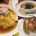 天津飯+餃子+半ラーメン+スープバー