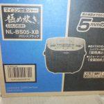 ZOUJIRUSHIの炊飯器 NL-BS05B-XB