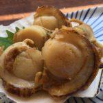 沼津魚市場食堂のメニュー(帆立貝)