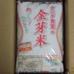 タニタ食堂の金芽米9kg