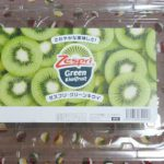 Zespri Green kiwifruit