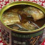 鰯の醤油煮(ミヤカン製造)