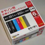 キャノン用の互換インクカートリッジ BCI-351XL+350XL/6MP
