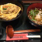 カツ丼そば膳(大久保西の茶屋)