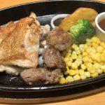 チキン&ワイルドカットステーキ