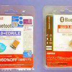 Bluetoothアダプター(for PC)