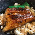 くら寿司のウナ丼